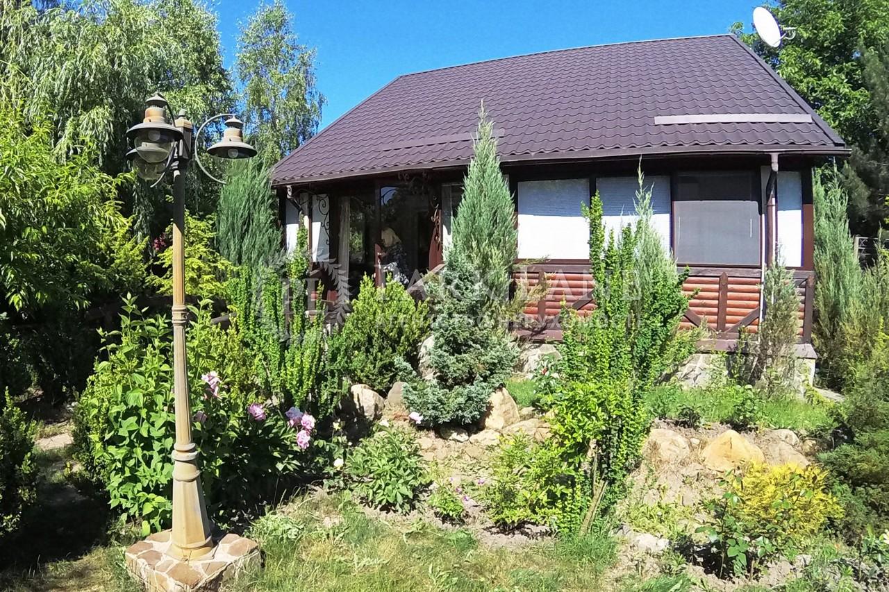 Дом Музычи, R-23643 - Фото 1