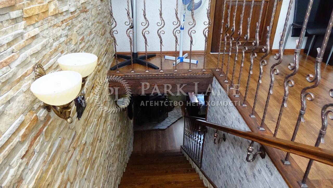 Дом Музычи, R-23643 - Фото 5