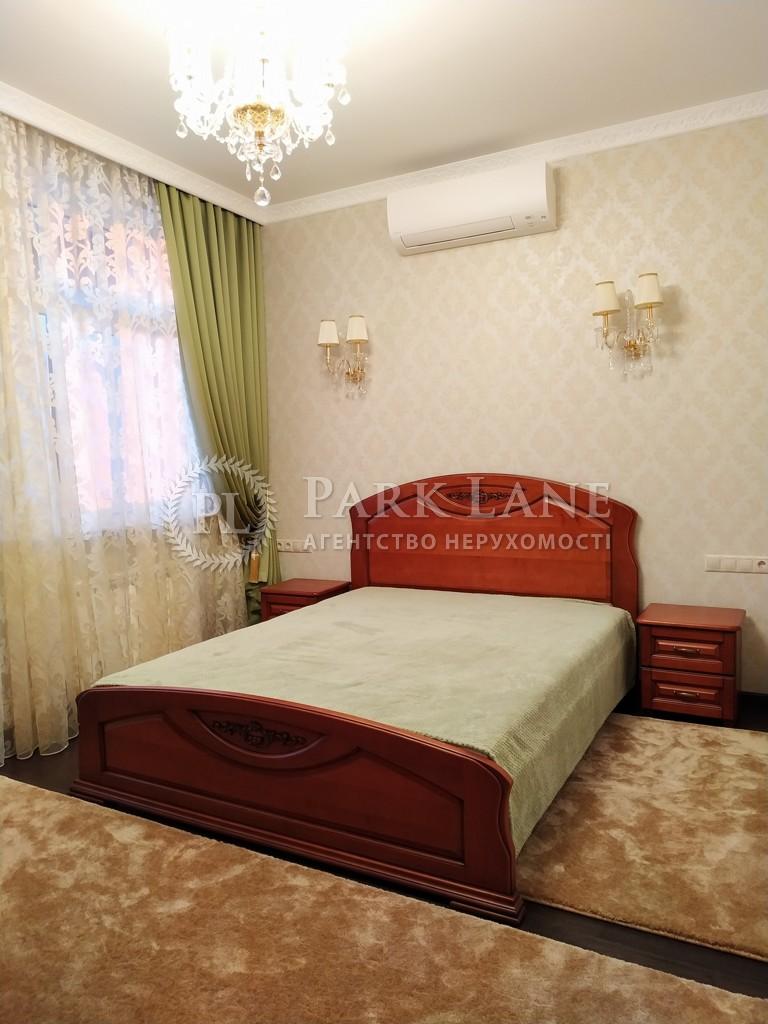 Квартира Дружбы Народов бульв., 14/16, Киев, Z-379749 - Фото 8