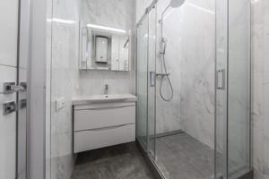 Квартира J-26684, Саперное Поле, 12, Киев - Фото 14