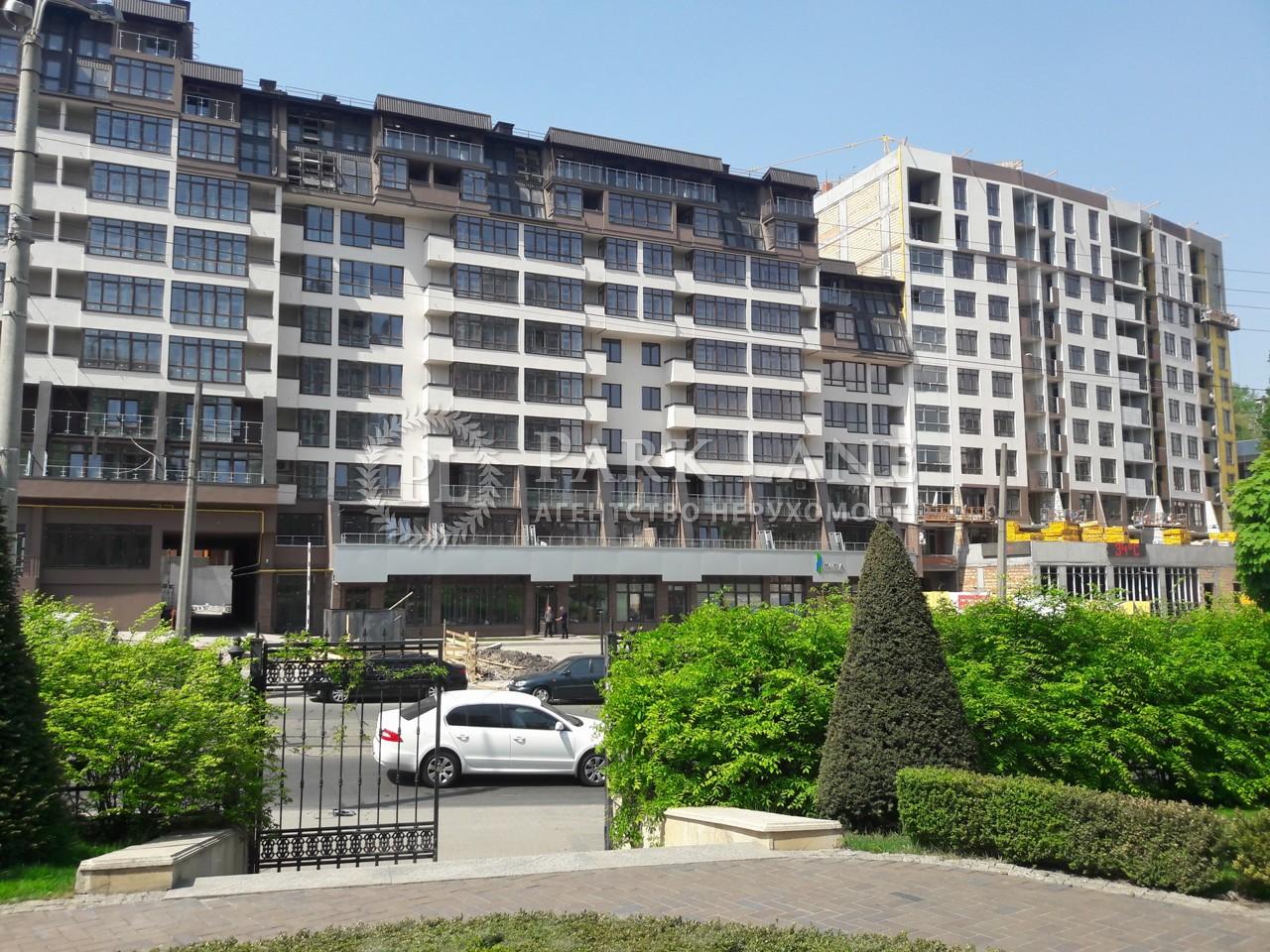 Квартира ул. Глубочицкая, 13 корпус 3, Киев, B-98134 - Фото 1