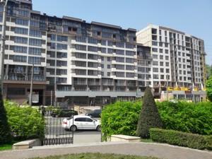 Квартира B-98134, Глибочицька, 13 корпус 3, Київ - Фото 1