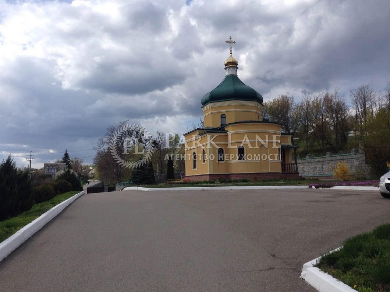 Земельный участок ул. Садовая, Рославичи, L-25963 - Фото 3
