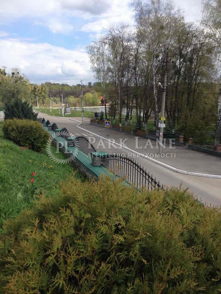 Земельный участок ул. Садовая, Рославичи, L-25963 - Фото 5
