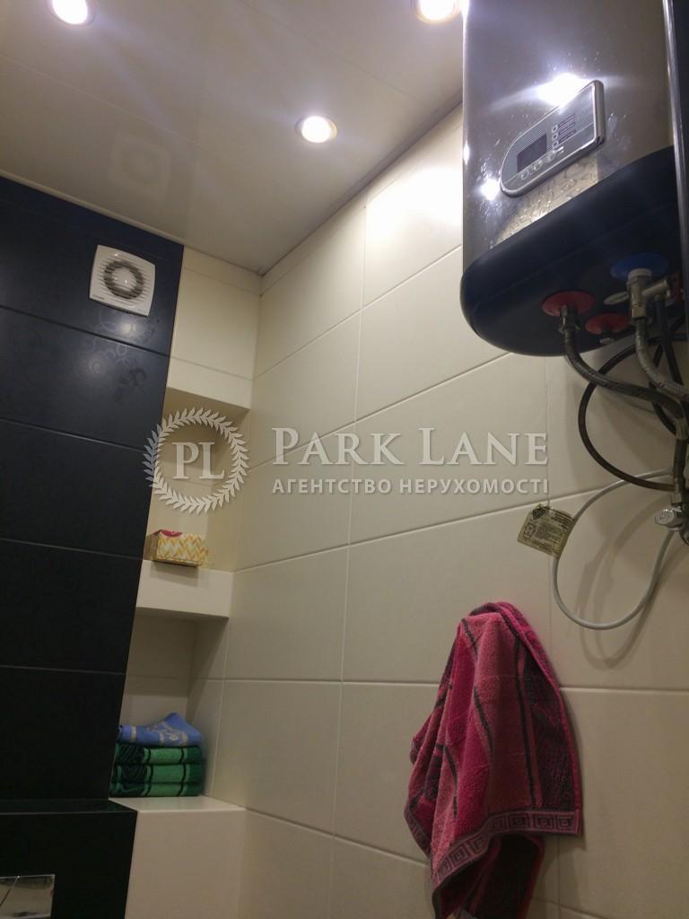 Квартира K-27307, Цветаевой Марины, 9, Киев - Фото 15