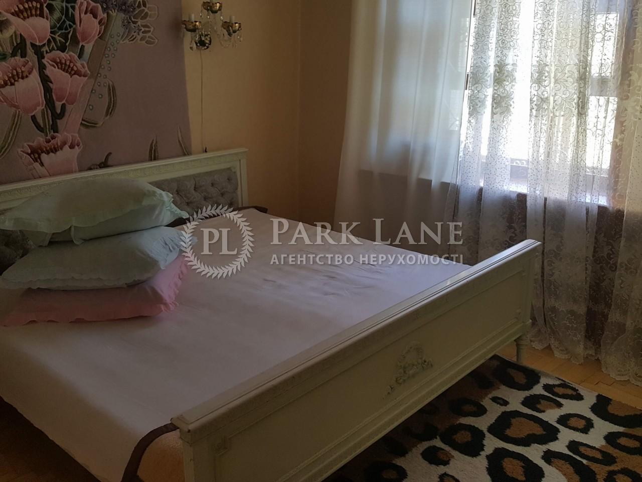 Будинок вул. Патріотів, Київ, R-21106 - Фото 8