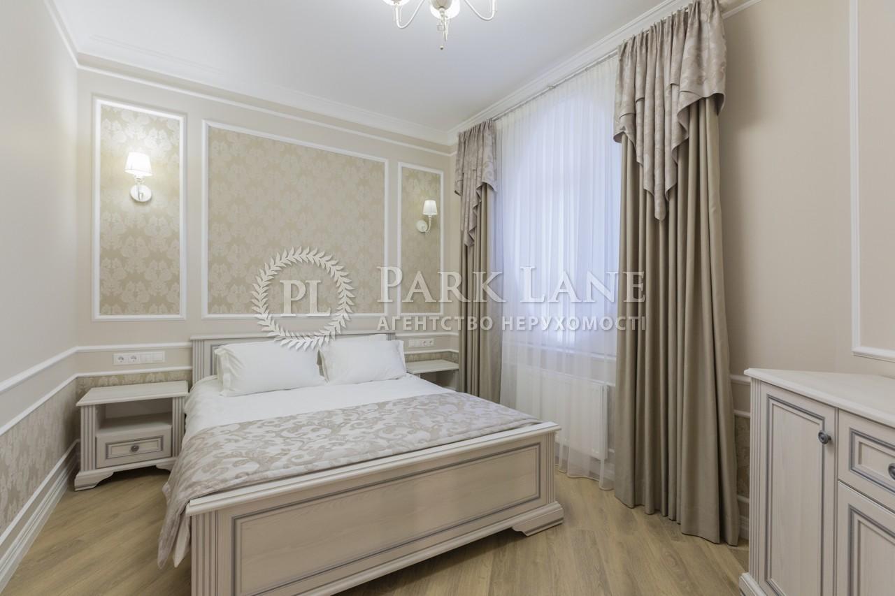 Квартира ул. Тютюнника Василия (Барбюса Анри), 37/1, Киев, R-27546 - Фото 10