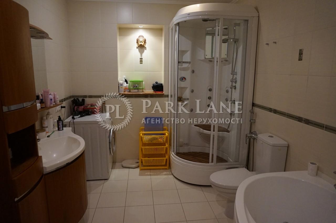 Квартира Леси Украинки бульв., 21, Киев, R-23862 - Фото 15