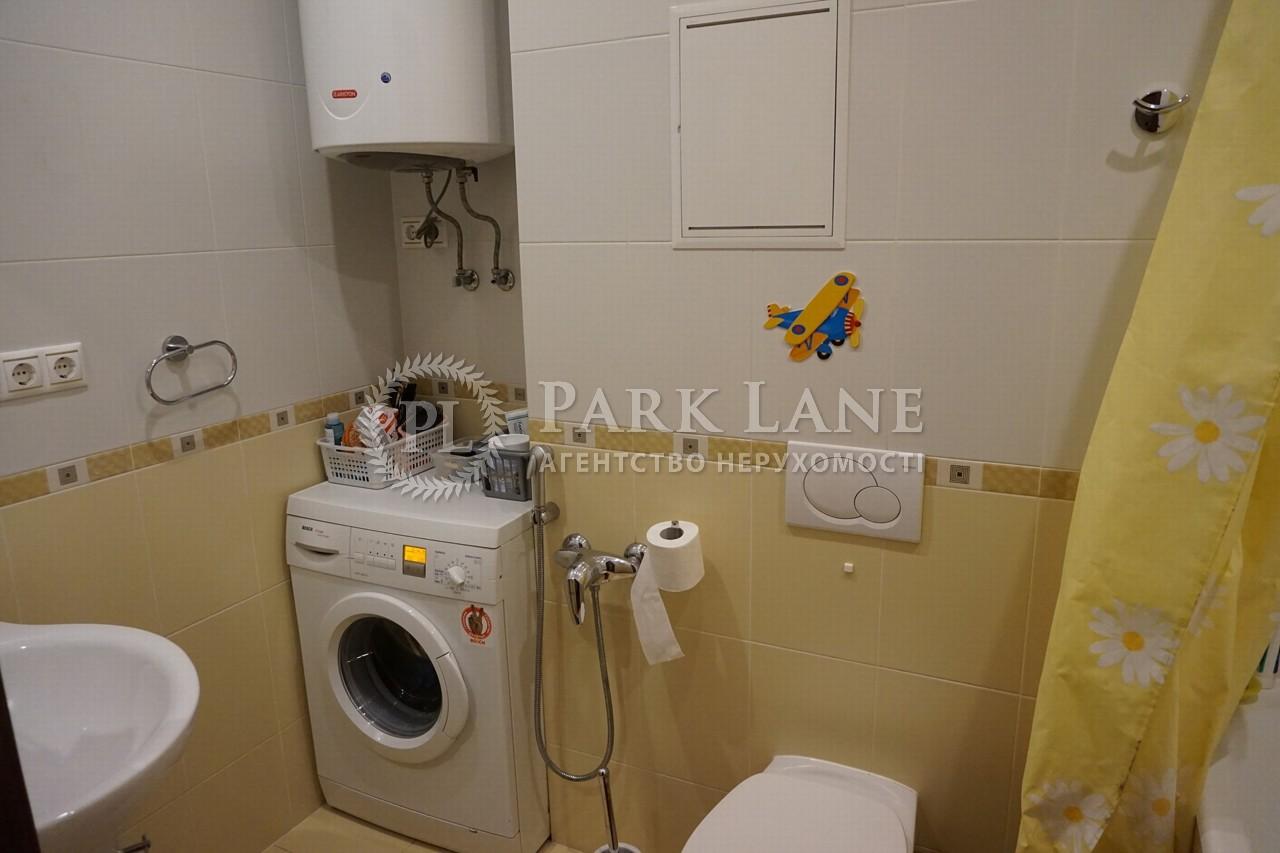Квартира Леси Украинки бульв., 21, Киев, R-23862 - Фото 14