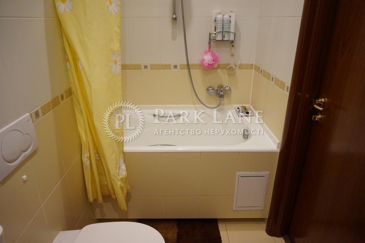 Квартира Леси Украинки бульв., 21, Киев, R-23862 - Фото 13
