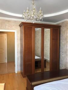 Квартира K-27406, Гришка, 9, Київ - Фото 6