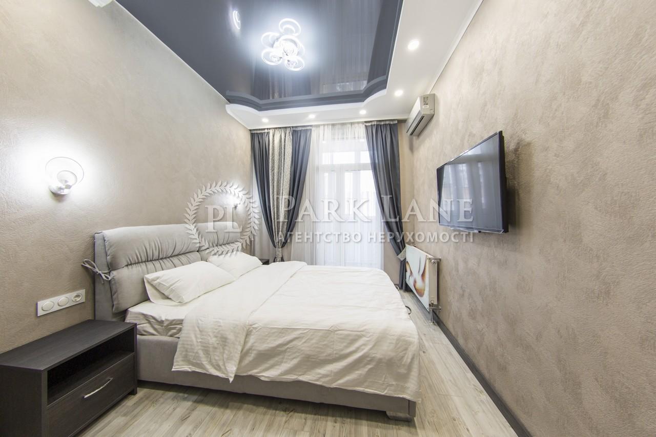 Квартира ул. Филатова Академика, 2/1, Киев, I-29607 - Фото 9