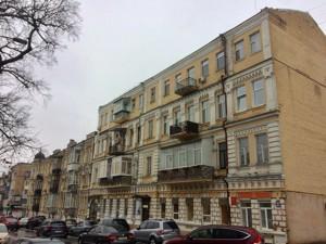 Коммерческая недвижимость, J-27028, Гоголевская, Шевченковский район