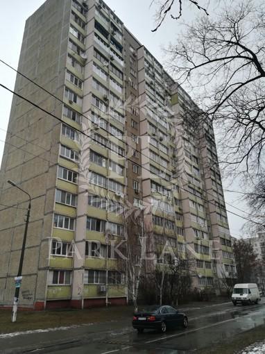 Квартира, Z-515392, 2