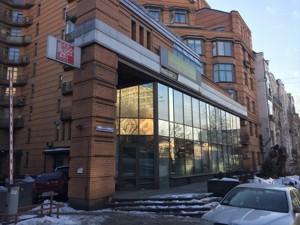 Нежилое помещение, B-98315, Владимирская, Киев - Фото 20