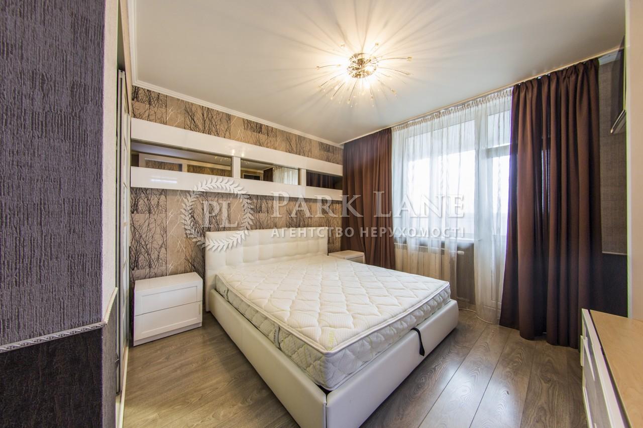 Квартира J-26993, Касияна Василия, 2/1, Киев - Фото 10