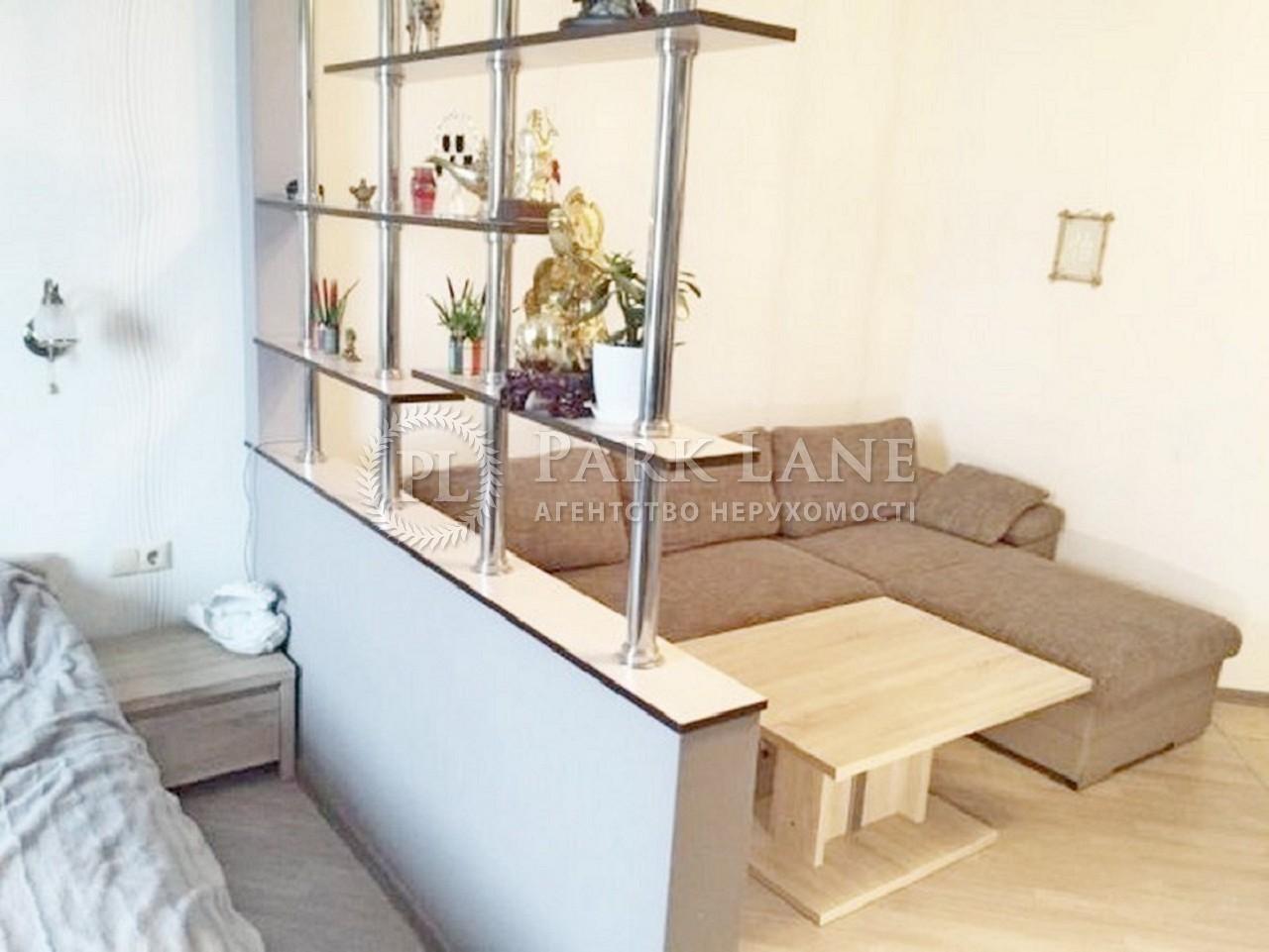 Квартира ул. Иорданская (Гавро Лайоша), 1, Киев, Z-275930 - Фото 6