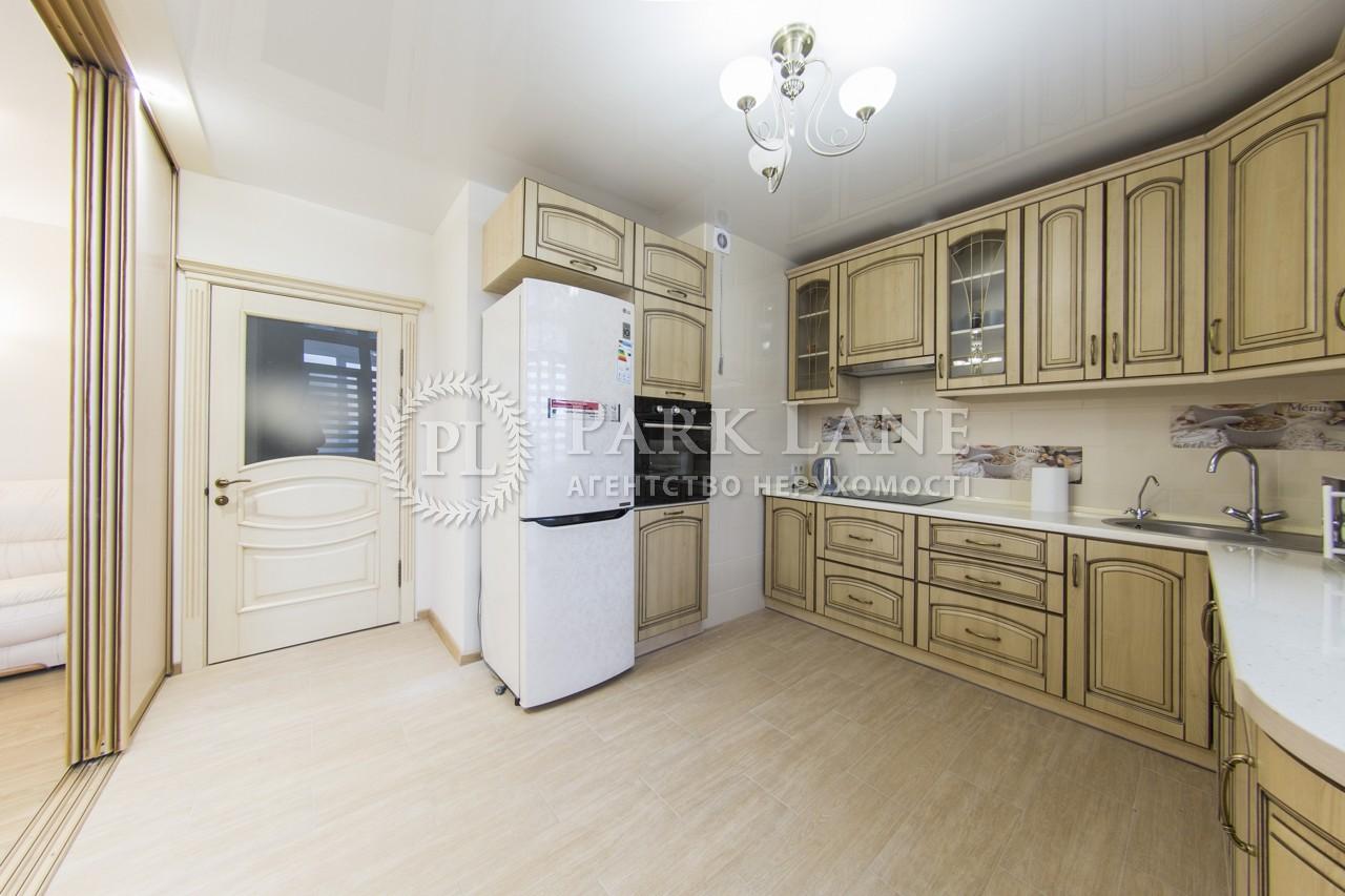 Квартира B-98189, Ямська, 52, Київ - Фото 10