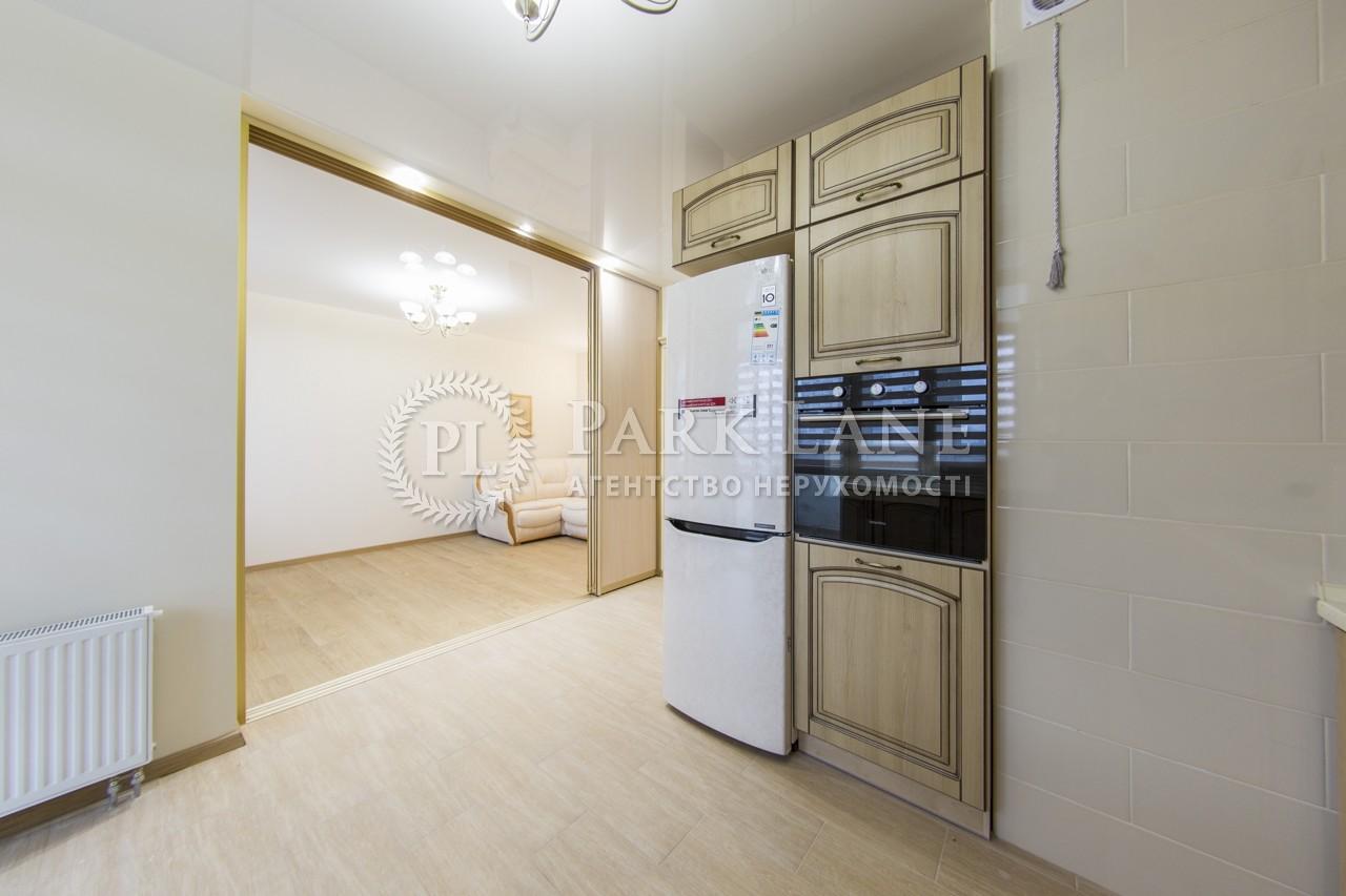 Квартира B-98189, Ямська, 52, Київ - Фото 9