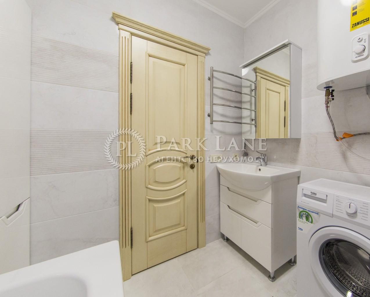 Квартира B-98189, Ямська, 52, Київ - Фото 21