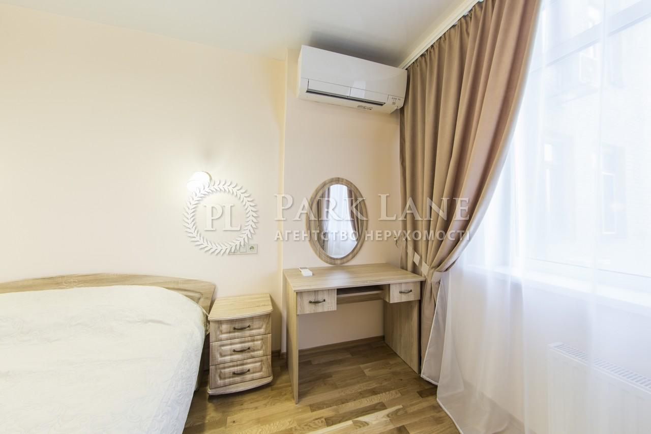 Квартира B-98189, Ямська, 52, Київ - Фото 18