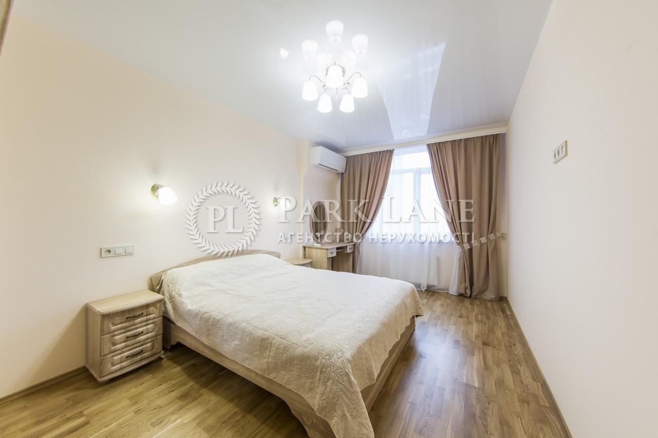 Квартира B-98189, Ямська, 52, Київ - Фото 17