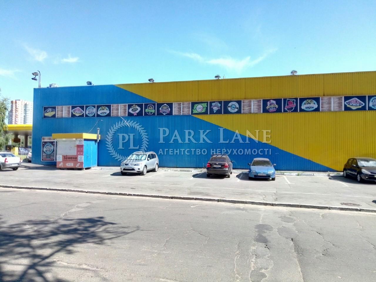 Торговые площади, Карельский пер., Киев, R-3258 - Фото 7