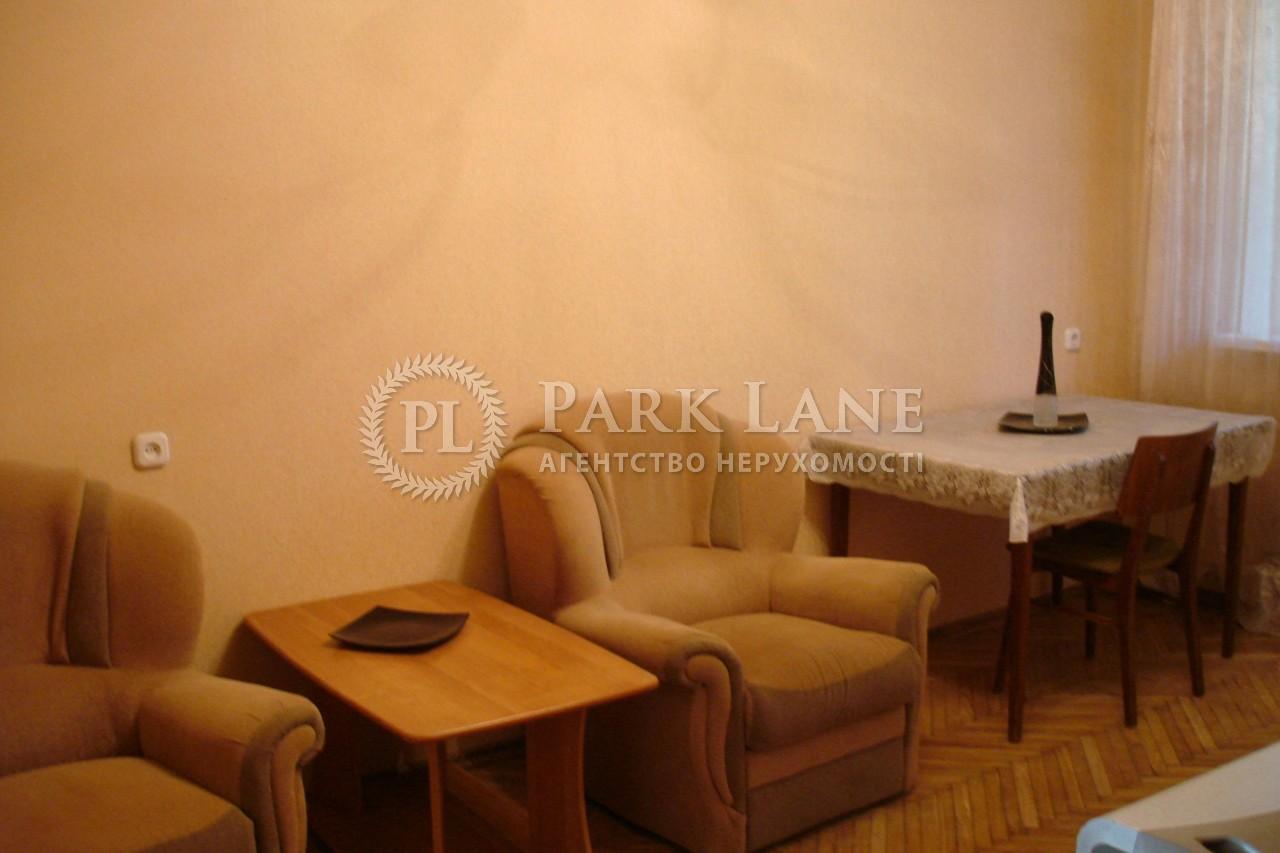 Квартира ул. Антонова Авиаконструктора, 39, Киев, Z-1292971 - Фото 3