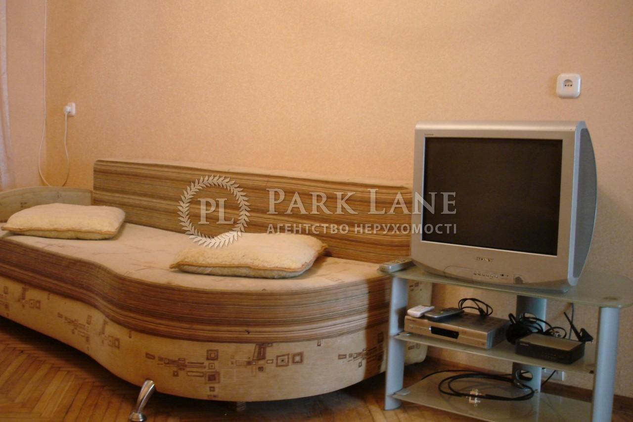 Квартира ул. Антонова Авиаконструктора, 39, Киев, Z-1292971 - Фото 4