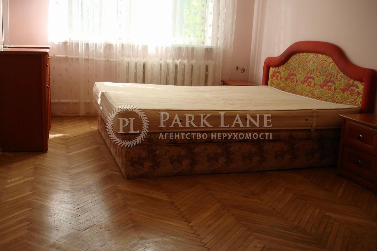 Квартира ул. Антонова Авиаконструктора, 39, Киев, Z-1292971 - Фото 5