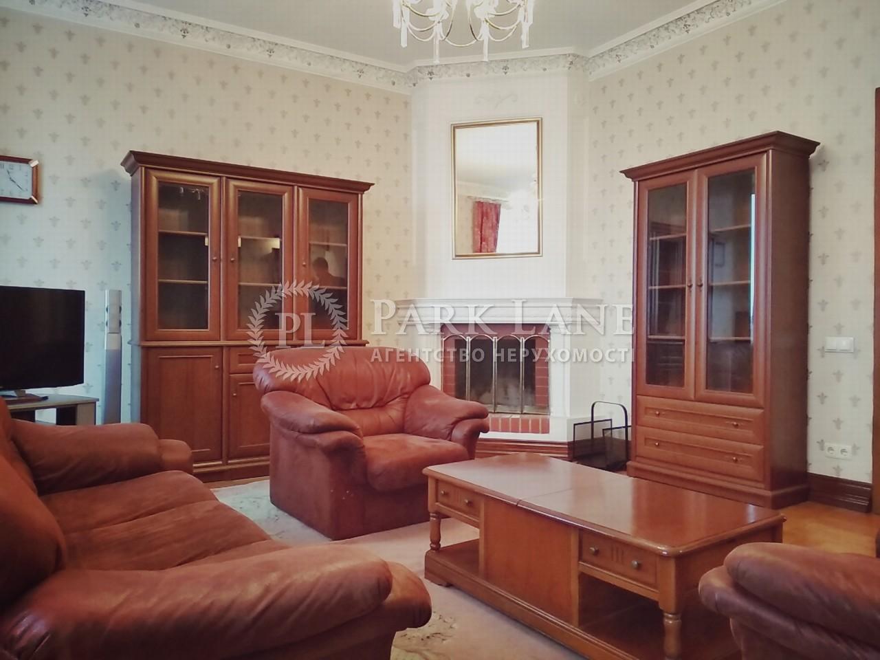 Квартира вул. Лисенка, 4, Київ, I-18605 - Фото 3