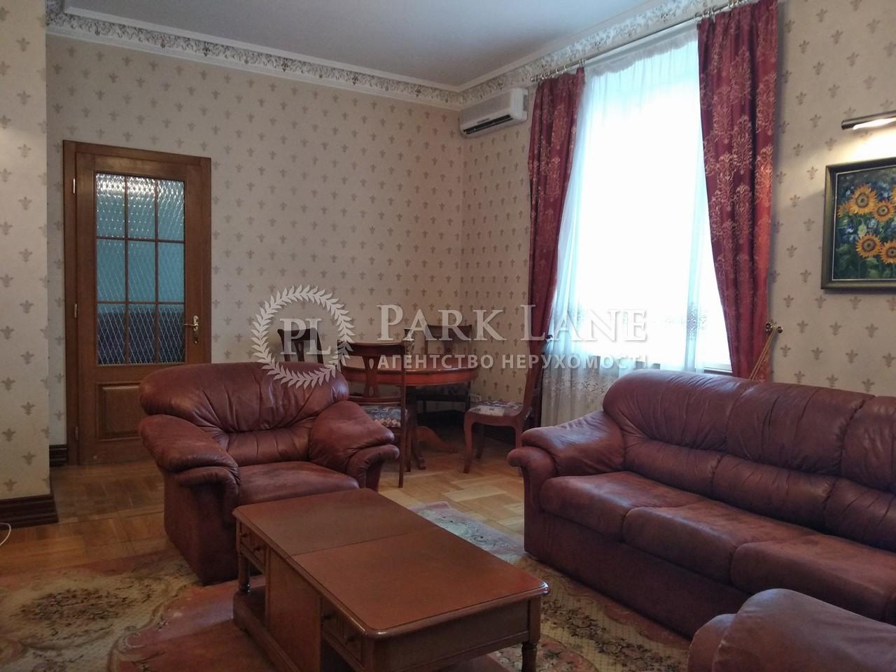Квартира вул. Лисенка, 4, Київ, I-18605 - Фото 4