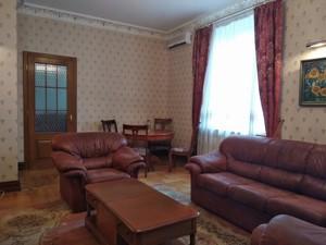 Квартира I-18605, Лысенко, 4, Киев - Фото 5