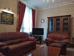 Квартира I-18605, Лысенко, 4, Киев - Фото 6