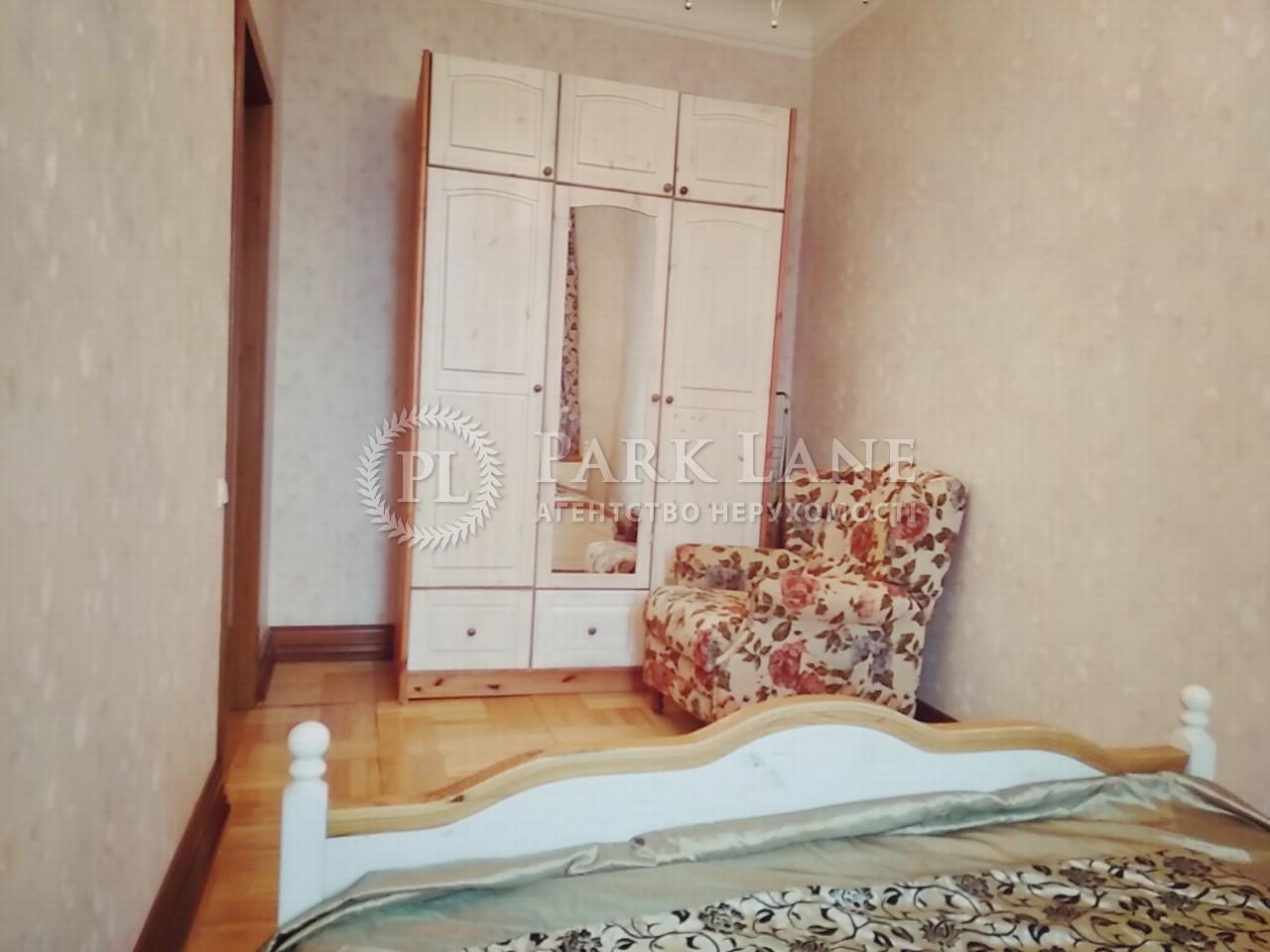 Квартира вул. Лисенка, 4, Київ, I-18605 - Фото 13