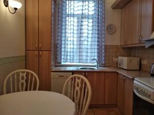 Квартира I-18605, Лысенко, 4, Киев - Фото 15