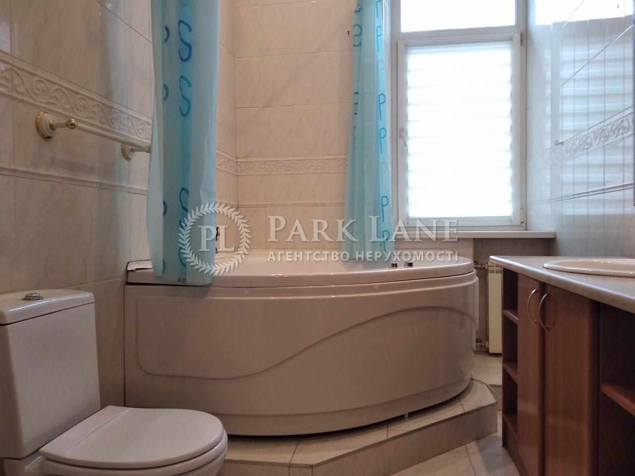 Квартира вул. Лисенка, 4, Київ, I-18605 - Фото 17
