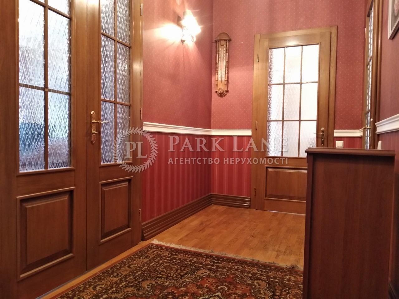 Квартира вул. Лисенка, 4, Київ, I-18605 - Фото 20