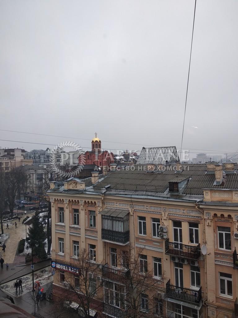 Квартира вул. Лисенка, 4, Київ, I-18605 - Фото 22