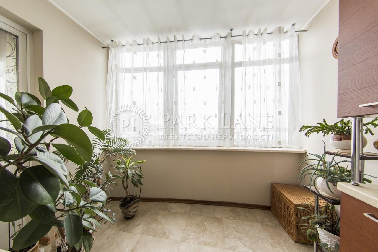 Квартира Верховного Совета бульв., 14б, Киев, I-29543 - Фото 15
