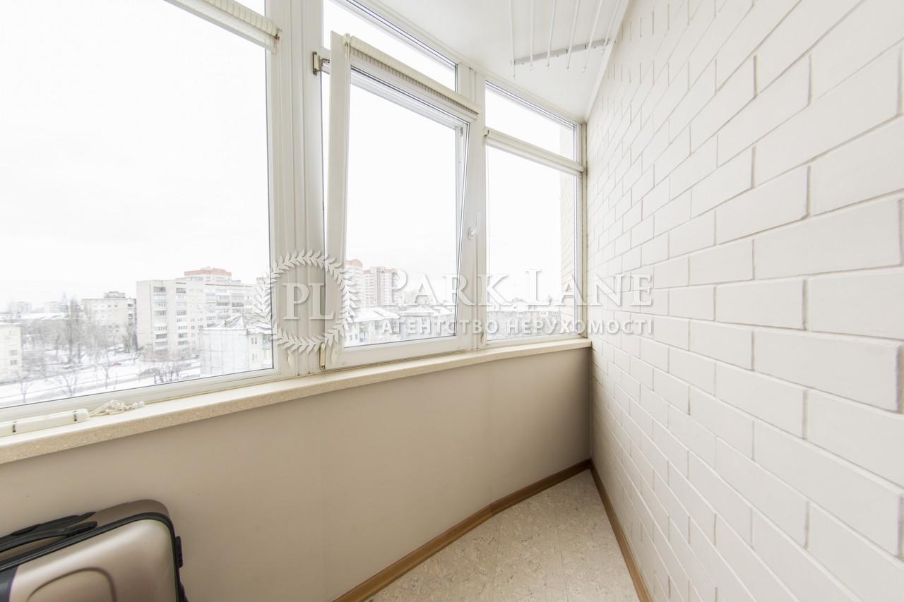 Квартира Верховного Совета бульв., 14б, Киев, I-29543 - Фото 23