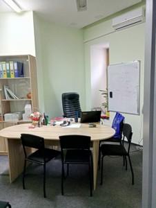 Нежилое помещение, B-98315, Владимирская, Киев - Фото 6