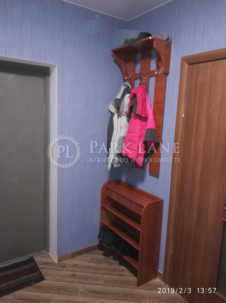 Квартира ул. Жмаченко Генерала, 28, Киев, Z-490518 - Фото 7