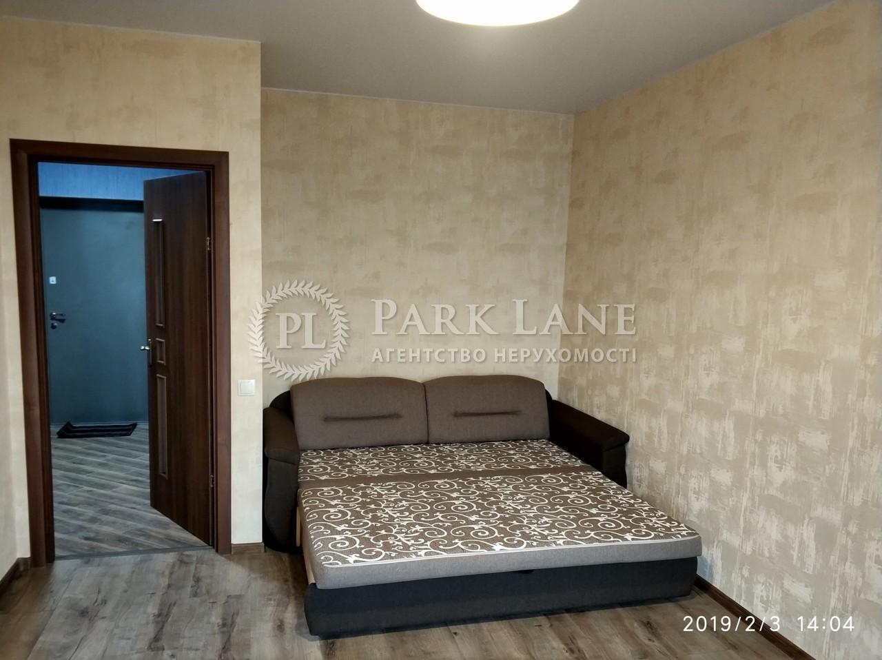 Квартира ул. Жмаченко Генерала, 28, Киев, Z-490518 - Фото 3