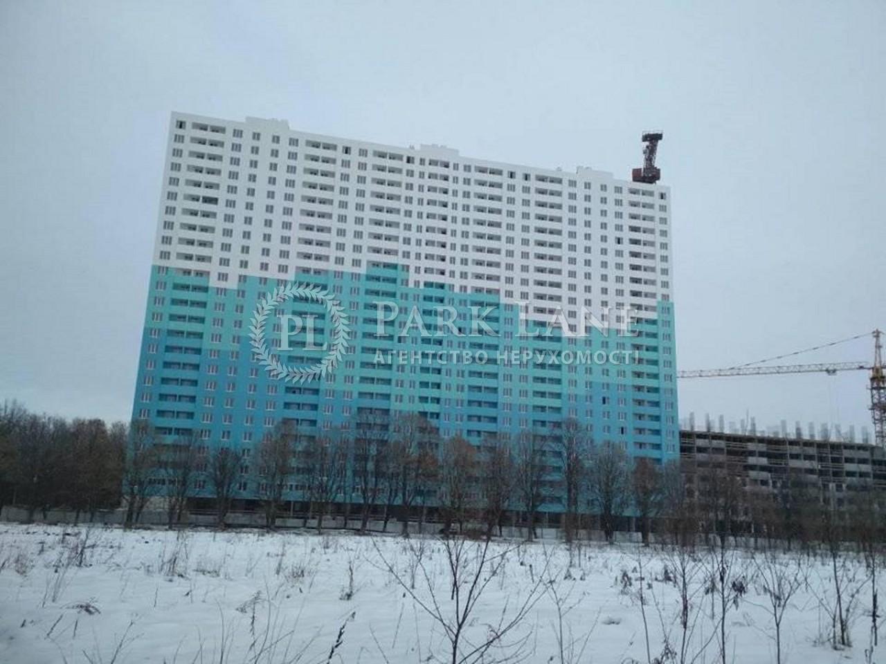 Квартира ул. Пригородная, 26, Новоселки (Киево-Святошинский), B-101820 - Фото 1