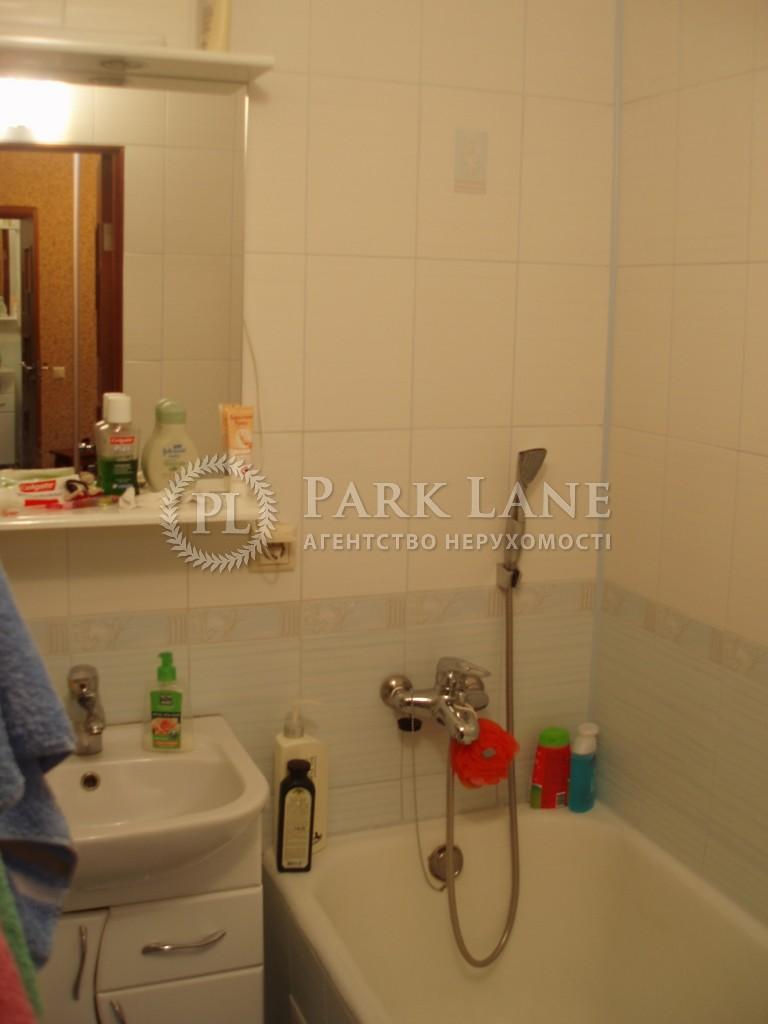 Квартира ул. Соломенская, 41, Киев, Z-1005716 - Фото 6