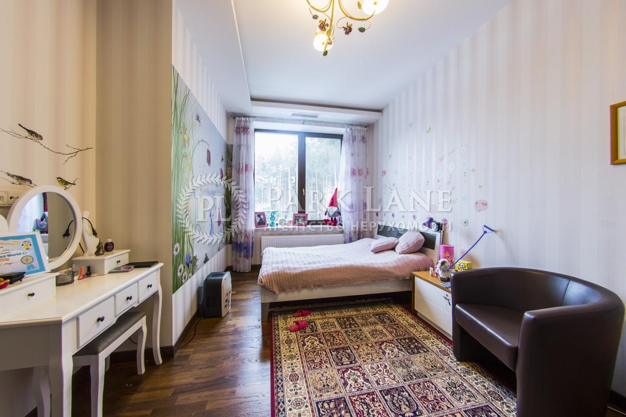 Дом ул. Лесная, Романков, R-16518 - Фото 16