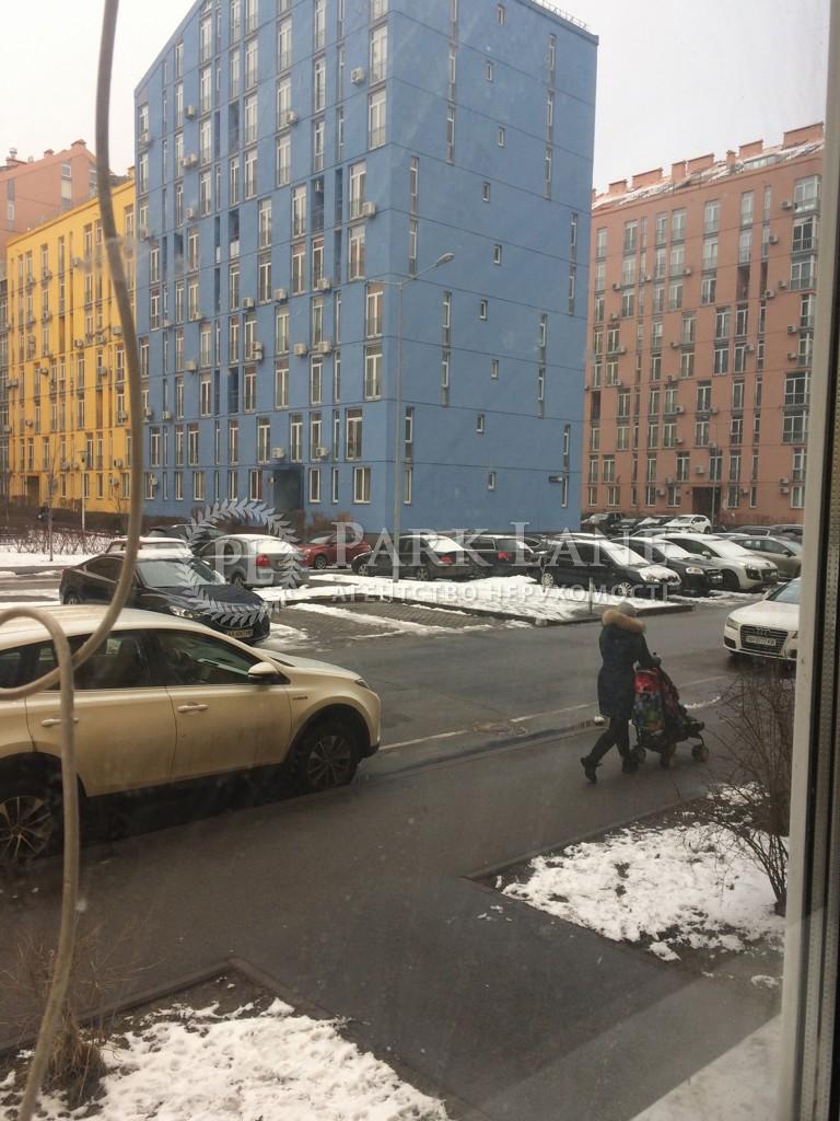 Офис, R-20191, Регенераторная, Киев - Фото 18