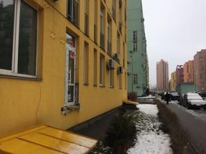 Офис, R-20191, Регенераторная, Киев - Фото 21