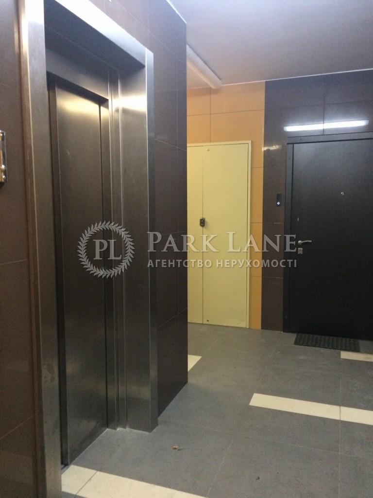 Офис, R-20191, Регенераторная, Киев - Фото 20